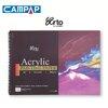 สมุดสันห่วงสีอะคริลิคCAMPAP A3 360g 12sht (Campap A3 Wire-O Acrylic Painting Book)