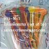 ส้อมจิ้มค๊อคเทลพลาสติก 2 เขี้ยว (ห่อละ 50 อัน) คละสี 013-M17