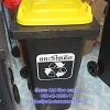 ถังขยะ 120 ลิตร มีล้อ ฝาแยกสี สีเหลือง 001-M-120B-Y