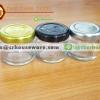 ขวดแยม 20 กรัม Jam jar 20 grams Code : 005-J556