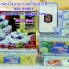 กล่องใส่อาหาร ชุดโฮมปาร์ตี้ รหัสสินค้า 008-00005