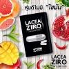 Lacea Ziro ลาเซีย ซิโร่ หุ่นดี ไม่มีไขมัน ลดแขน ลดขา ลดเซลลูไลท์ สูตรใหม่ เพิ่มสารสกัด 13 ชนิด เร่งเผาผลาญไขมันไวกว่าสูตรเดิมถึง 4เท่า ตัวจริงของวิตามินลดน้ำหนัก เปลี่ยนไขมันในตัวคุณ ให้กลายเป็นศูนย์