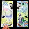 ธนบัตรรัสเซีย 100 รูเบิล 2018