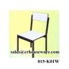 เก้าอี้นั่ง มีพนักพิง-.หน้าขาวโฟเมก้า 015-K01W