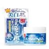 Sana Nameraka Honpo Soy Milk Whitening Cream 50g ครีมบำรุงผิวหน้าจากถั่วเหลืองธรรมชาติญี่ปุ่น เนื้อครีมบำรุงเข้มข้น บำรุงล้ำลึกถึงผิวชั้นในให้ผิวนุ่มเนียน ช่วยลดเลือนริ้วรอยบนใบหน้า