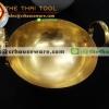 กระทะทองเหลือง กระทะชาบูทองเหลือง 016-WB-7