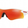 OAKLEY RADARLOCK PATH (ASIA FIT) OO9206-46
