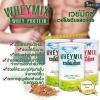 Whey Mix Protein นำเข้าจากอเมริกา 100% เสริมสร้างกล้ามเนื้อ ช่วยควบคุมน้ำหนัก ช่วยให้อิ่มนาน บำรุงและซ่อมแซมร่างกายจากการออกกำลังกาย ช่วยให้ระบบภูมิคุ้มกันในร่างกายดีขึ้น ลดการสูญเสียกล้ามเนื้อ ชะลอความแก่