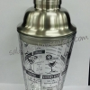 Coktail Shaker 013-TF-RSS-500