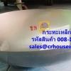 กระทะจีน 2 หู ขนาด 18 นิ้ว รหัสสินค้า 008-ICW-218