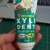 ยาสีฟันหอมมาก จากการ์ตูนน่ารักๆ มูมิน ขนาด 60 กรัม