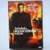 DVD /RUSLAN/ STEVEN SEAGAL