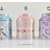 Mini Tea Tin Can กระป๋องชา งานสังกะสี ขนาดเล็ก