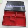 กล่องเบ็นโตะพลาสติกนำเข้า มี 5 ช่อง มีฝาปิดสีดำ 005-TW-BT2