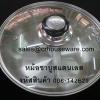 หม้อชาบู สเตนเลส 006-142629 Shabu pot stainless steel. 006-142629