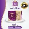 Asia Slim เอเชียสลิม ลดน้ำหนัก เห็นผลจริง ไม่โยโย่ ช่วยเพิ่มการเผาผลาญไขมันเก่า ยับยั้งไขมันใหม่ นำมาใช้เป็นพลังงาน ช่วยทำให้กระเพาะอาหารเล็กลง ลดความอยากอาหาร อิ่มไวขึ้น ปรับระบบขับถ่ายให้ทำงานดีขึ้น