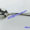 ช้อนไอศครีมสแตนเลส รหัสสินค้า 008-TF89-14