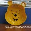 หมีพูห์สีเหลือง 5.75 นิ้ว ลายPooh All About Me