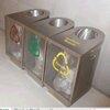 Stainless Recycle Bin ความจุ 45 ลิตร 002-UC-BIN