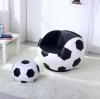 โซฟาลูกฟุตบอล