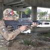 ปืนไรเฟิล M95 ยิงลูกกระสุนน้ำ