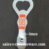 ที่เปิดขวดในบาร์เหล้า ขนาดเล็กกะทัดรัด แบบอะลูมิเนียมเล็ก 005-imco Bottle Opener alcohol in a bar, Small and compact, Small aluminum