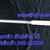 ตะหลิวยักษ์ ด้ามไม้ รหัสสินค้า 008-KC839