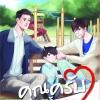 คุณครับผมรักมาก will you be mine ByNishida_Ryo เล่ม 3 มัดจำ 400 ค่าเช่า 80b.
