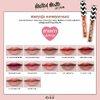 Malissa Kiss Melted Matte Lip Color 2.8ml. ลิปแมตต์เนื้อบางเบา ทาง่าย สีชัด ติดทน สัมผัสนุ่ม ละลายไปกับริมฝีปาก ซึ่งจะทำให้สาวๆ เกลี่ยสีออกมา ได้ทั้งแบบคมเข้มสาย ฝ. (ทาเข้มเต็มปาก) หรือแบบ ombre สาวเกาหลี (ทาเข้มด้านในปาก) ได้ถึงสองลุคในแท่งเดียว !