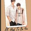 It Had To Be You By Nigiri-Sushi มัดจำ 200 ค่าเช่า 40b.