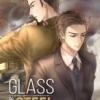 Glass and Steel By Naoto มัดจำ 250 ค่าเช่า 50b.