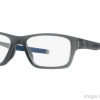 OAKLEY Crosslink High Power OX8117-03