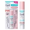 Curel Moisture Lip Care Cream 4.2g - Light Pink ลิปมันที่ขายดีเป็นอันดับหนึ่งจาก Cosme 2014 น่าใช้มาก ลิปบาล์มตัวนี้จะมีสีชมพูอ่อนๆ ทาแล้วริมฝีปากจะอมชมพูระเรื่อมีสีบางๆ ดูสุขภาพดีค่ะ เป็นลิปมันของแบรนด์ Curel ที่ไม่ได้มีดีแค่ตัวบอดี้โลชั่นเท่านั้น แต่ลิป