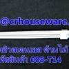 ตะหลิวสเตนเลส ด้ามไม้ รหัสสินค้า 008-T14