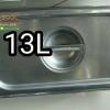 ฝาอ่างอาหารสแตนเลส 1/3 Gastronorm Pan Cover 040-GN-13L