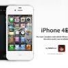 Iphone 4S Refurbished 16 GB