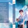 STalker แอบ หลง รัก เล่ม 1 มัดจำ 300 ค่าเช่า 60b.