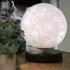 โคมไฟดวงจันทร์ลอยได้