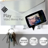 Play Video Memo Pad