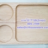 ถาดไม้ ขนาด 7*10 นิ้ว(2 หลุม) Wood tray size 7*10 inches Code: 005-J709