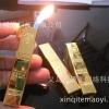 ไฟแช็คทองคำแท่ง