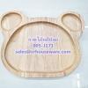 ถาดไม้หมีน้อย ขนาด 6*8 นิ้ว Wood tray ( Bear ) size 6*8 inches Code: 005-J171