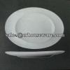 PICKLE DISH Code : P 7312