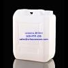 แกลลอน ขนาด 20 ลิตร รหัสสินค้า 020-PTP-205