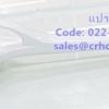 แปรงทาเนย มี่ที่เสียบขอบหม้อ รหัสสินค้า 022-JP-WPB-32H