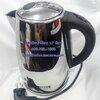 กระติกน้ำร้อนไฟฟ้า ขนาด 1.7 ลิตร Code : 008-KSL-1850