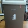 ถังขยะเล็กแบบฝาสวิง 50 ลิตร 001-HH-206P