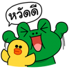 LINE Characters: Special Thai Edition