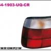 เสื้อไฟท้าย BMW E34 สีขาวแดง