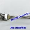 ส้อมคาวสแตนเลส รหัสสินค้า 008-TF91-05